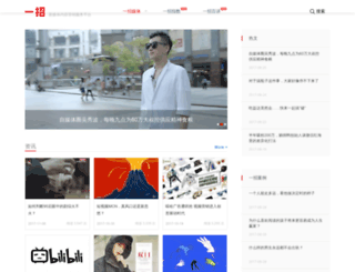 1zhao.com screenshot