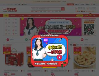 1zhe.com screenshot