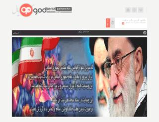 2.godserial.com screenshot