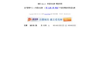 2.nfps.co screenshot