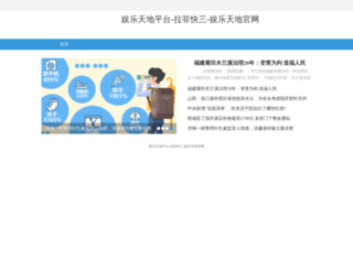 20000n.com screenshot