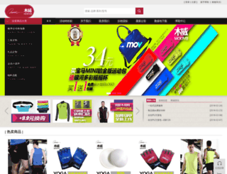 2000move.com screenshot