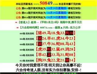 2006333.com screenshot