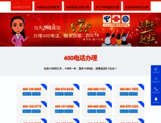 20079.com screenshot