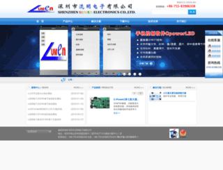 2008led.com screenshot