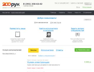 200ruk.ru screenshot