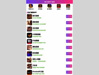 2010uswomensopen.com screenshot