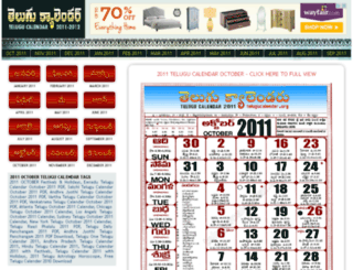 2011.telugucalendar.org screenshot