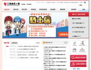 2011event.mli.com.tw screenshot