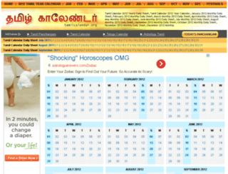 2012.tamilcalendar.org screenshot