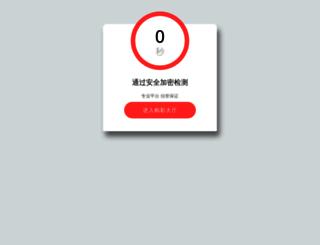 2012down.com screenshot