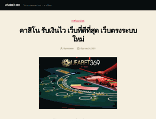 2012ua.net screenshot