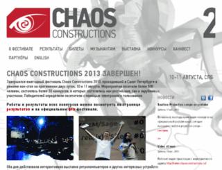 2013.chaosconstructions.ru screenshot