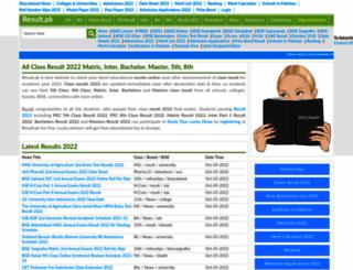 2013.result.pk screenshot