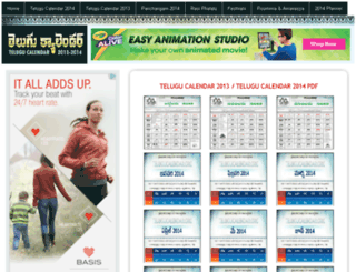 2013.telugucalendar.org screenshot