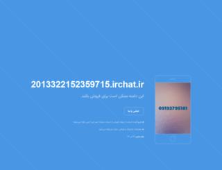 2013322152359715.irchat.ir screenshot
