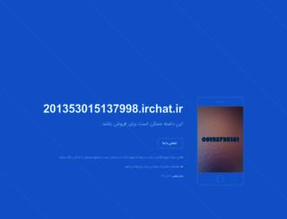 201353015137998.irchat.ir screenshot