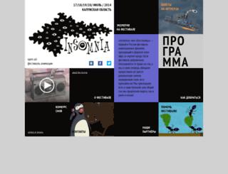 2014.insomniafest.ru screenshot
