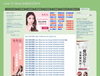 2014a.vslovetv.com screenshot