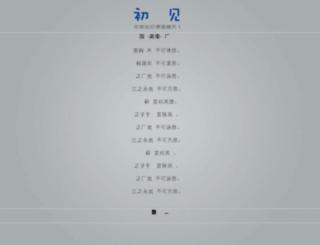 20150829.com screenshot