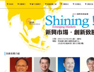 2015mvp.org.tw screenshot
