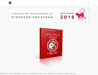 2016.vladimirzakharov.com screenshot