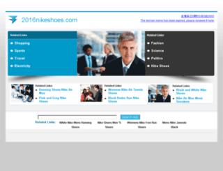 2016nikeshoes.com screenshot