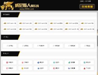 2037.com screenshot