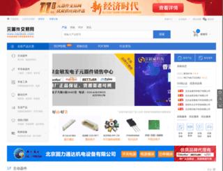 206196.shop.cecb2b.com screenshot