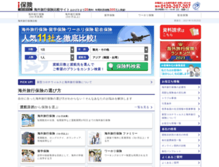 207207.jp screenshot