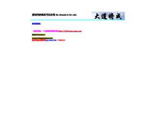 20926.com screenshot