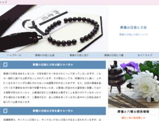 20minutefatloss.net screenshot