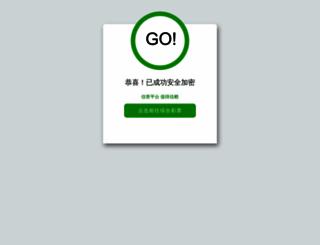 20ranking.com screenshot