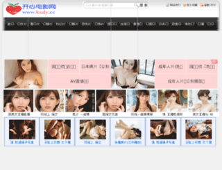 20ren.com screenshot