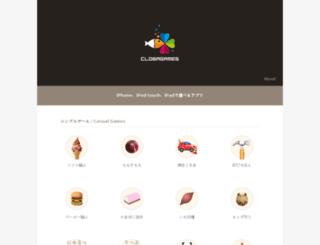 20y.jp screenshot