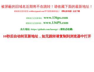 210te.com screenshot