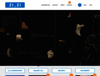 2121designsight.jp screenshot