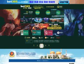 2127news.net screenshot