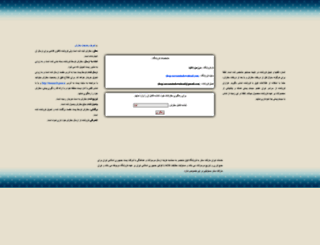 21290005.imcbasket.com screenshot