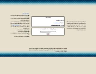 21290094.imcbasket.com screenshot