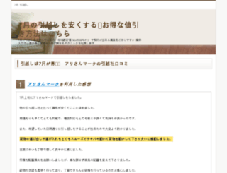 212articles.com screenshot