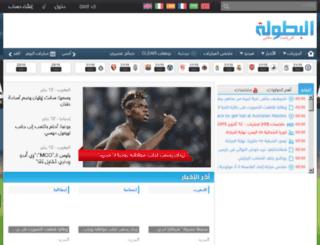 212maroc.com screenshot