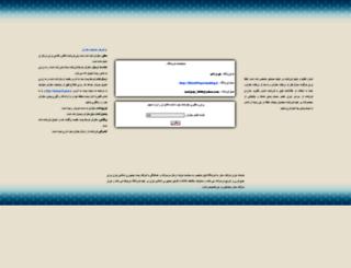 21320244.imcbasket.com screenshot