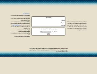 21320465.imcbasket.com screenshot
