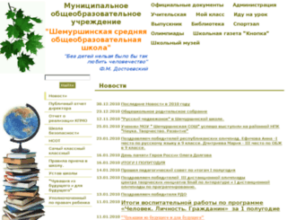 21419s01.edusite.ru screenshot