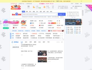 2142.cn screenshot