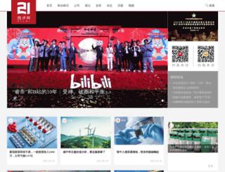 21cbr.com screenshot