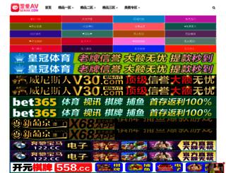 21cbw.com screenshot