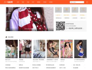21ccom.net screenshot