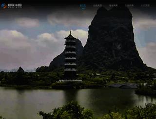 21cn.com screenshot
